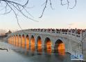 """北京颐和园十七孔桥""""金光穿洞""""许多游客前来观赏"""