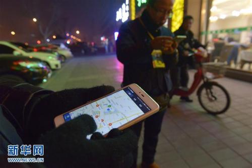 代驾出事故一查驾照不对 南京发布代驾风险提