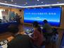 《社会心态蓝皮书》:中国人对未来生活预期乐观积极