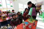 青岛今年投资2亿新建7所中小学幼儿园 4所竣工
