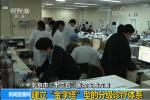北京市十三五醫改實施方案發佈:改革醫保支付方式