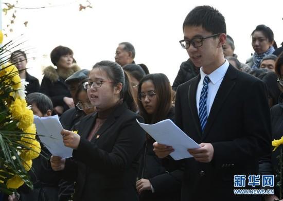 南京市民纪念遇难同胞