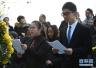 南京市市民学生在草鞋峡祭奠大屠杀遇难同胞