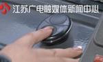 南京公交装