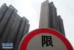 11月北京市楼市房价保持平稳 新房降幅为0.3%