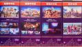 掘金文旅市场恒大童世界打造中国主题乐园新名片