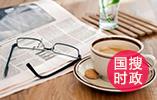创新中国——改变世界的中国力量