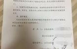 教科书式老赖被批捕 受害者儿子:这结果两败俱伤