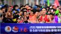 中国选手金铭铭获福州马拉松全马女子冠军
