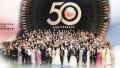 《溏心3》等IP剧失威 50岁的TVB情况比去年还糟?