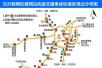元旦假期高速通行不免费,杭州交警发布避堵提醒
