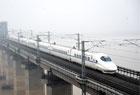 九景衢铁路开通运营