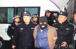 男子杀死一对夫妻抛尸长江 逃亡21年后落网