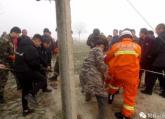 河南杞县:女子生气轻生跳井 公安消防联手营救