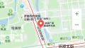 济南泉城广场智能停车场1月6日启用 有130个车位
