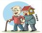 """保险版""""以房养老""""落地杭州 房价涨了养老金跟着涨吗?"""