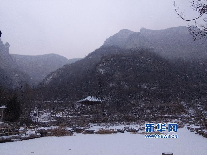 山东淄博:雪映山色 冬韵绵长