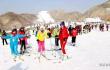 甘肃被评亚洲最佳旅行目的地系列之欢乐滑雪场