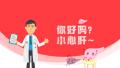 如何评估自己的肝病情况?关注六点自行决策