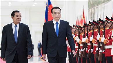 李克强同柬埔寨首相举行会谈
