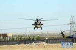 土耳其一架军用运输机坠毁 3名机组人员全部丧生