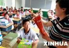 """75.2%受访者称身边初中学校有变相""""重点班"""""""