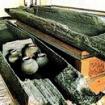 商业街船棺墓