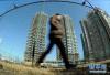 郑州房地产市场日趋稳定