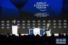 第48届世界经济论坛年会在达沃斯继续举行