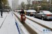 东营市发布道路结冰黄色预警 今日最低气温-10℃