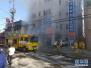 韩国南部密阳市一家医院26日发生火灾