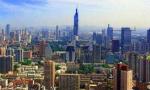 江苏去年GDP增速7.2% 南京增速列全省第二