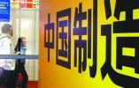 统计局:1月份开始发布月度中国综合PMI产出指数