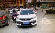 徐州男子违规停车被处罚心生怨气,发帖辱骂交警被拘留7天