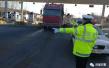 济源高速交警查获外地货车 遮挡号牌被记12分
