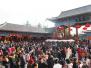 今年过年去哪玩?开封万岁山逛逛春节庙会去