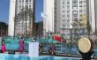 五星红旗飘扬!平昌冬奥会中国代表团举行升旗仪式