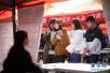 求职季:江苏省考32万人报名 南京岗位吸引5.5万人