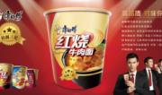 弘扬中华饮食文化,这家兄弟服务了亿万人