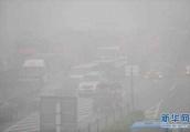受大雾天气的影响 河南省内部分高速路段道路封闭