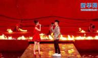 北京卫视春晚今晚播出:宋小宝变大爷 给儿子带惊喜