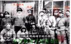 4名叛徒害死杨靖宇