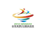 山东省第24届运动会会徽、主题歌曲、吉祥物和主题口号发布