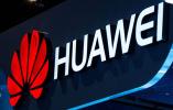 华为领跑全球5G网络 运营商否认美国间谍指控