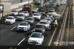 高速上发生事故能撤不撤,浙江金华对95起此类行为开出罚单
