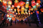 正月十五闹元宵,杭城活动看这里