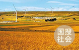 京津冀及周边地区大气污染治理行动首起量化问责案件公布