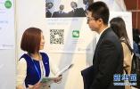 黑龙江省将取消自费出国留学中介服务机构资格认定