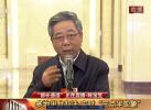 """教育部部长点赞南京""""弹性离校"""" 代表委员呼吁因地制宜解决问题"""