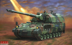自行火炮vs主战坦克